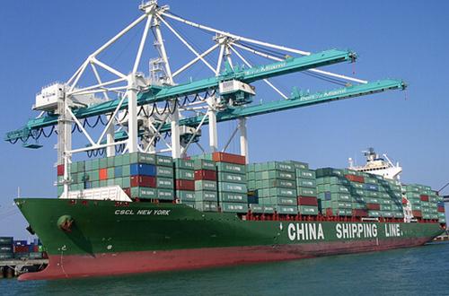 Lianyungang Freight Company